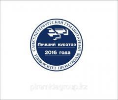 Изготовление значков в Алматы, арт. 34168918