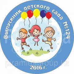 Изготовление значков в Алматы, арт. 34168934