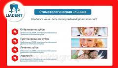 Разработка баннера в Алматы, арт. 33014882