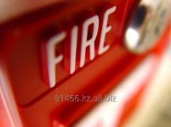 Пожарная сигнализация, монтаж Алматы