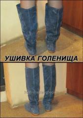 Ushivka of tops