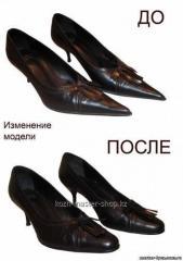 Изменение модели обуви