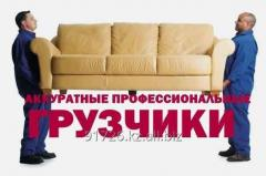 Грузчики, Грузоперевозки, Дворники, Промоутеры