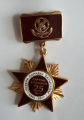 Custom production of orders, medals and awards