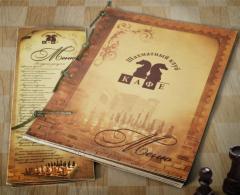 Дизайн и изготовление меню для кафе, ресторанов, баров, клубов