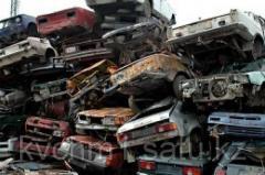 Прием отходов черных металлов, Костанай