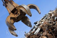 Прием отходов черных металлов, Петропавловск