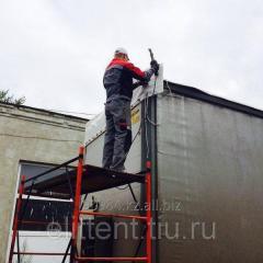 Ремонт Тентов