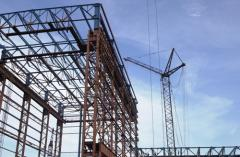 Строительство промышленное