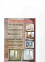 Glazing of balconies and loggias