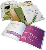 The printing of brochures in Almaty