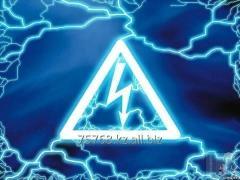 Электромонтаж и весь спектр услуг по электрике