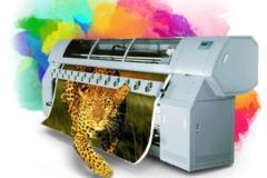 Печать красками на ткани