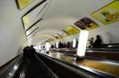 Advertisement in the metro: Panels on the
