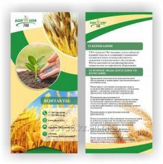 Агрохимическое обследование плодородие почв