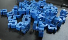 Пластиковые изделия на заказ. Производство из пластмассы