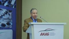 Защита интересов членов АКАБ