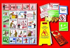 Изготовление стендов и плакатов по технике безопасности и охране труда
