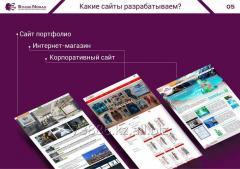 Создание интернет магазинов и торговых площадок
