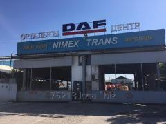 DAF Сервис Центр Шымкент