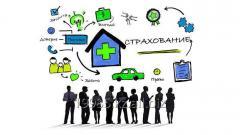 Добровольное страхование имущества от любых видов риска