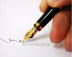 Переделка песен, стихи для песен
