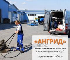 Промывка канализации Алматы - компания «АнГрид»