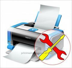 Техническое обслуживание принтера формата А4