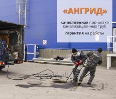 Услуги прочистки канализации в Алматы и Области