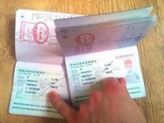 Групповая виза в Китай