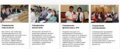 Разработка и проведение семинаров по правовым вопросам