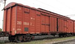Крытый вагон с люкоми