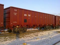 Железнодорожный перевозка