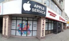 Ремонт Apple iPhone с выездом по городу