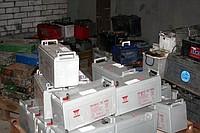 Utilization of lead accumulators, alkaline.