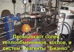 Промывка фанкойлов, куллеров, чиллеров, градирен
