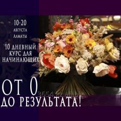 Готовим профи флористов | школа флористики