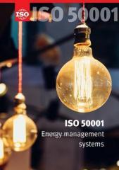 Сертификация системы энергоменеджмента - ISO 50001