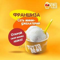 Открой свой бизнес вместе с Tutto Bene! Франшиза джелатерии в г.Астана на специальных условиях