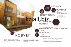 Строительство отеля Ковчег L