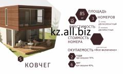 Проектирование и строительство отеля Ковчег S