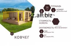Проектирование и строительство отеля Ковчег ХS