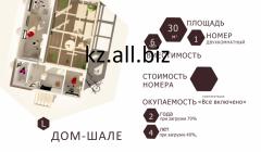 Проектирование и строительство дома в стиле Шале