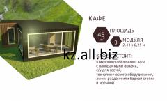 Проектирование и строительство кафе