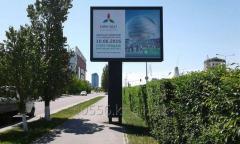 Биллборд Астана, пр. Туран ( ТРЦ СарыАрка, напротив Аллеи ресторанов)