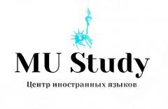 Английский язык. Подготовка к магистратуре, PhD, другим экзаменам