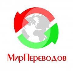 Услуги языковых бюро переводов