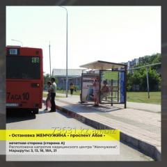Реклама на лайтбоксах г. Костанай