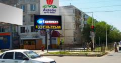 Реклама на ЛЭД билбордах.