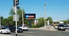 Аренда ЛЭД билборда на рекламу.